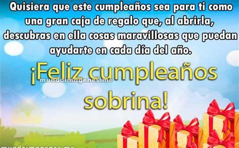 imagenes de feliz cumpleaños tia lupe im 225 genes para felicitar cumplea 241 os a mi sobrina im 225 genes