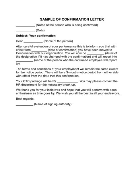 confirmation letter templates fillable printable