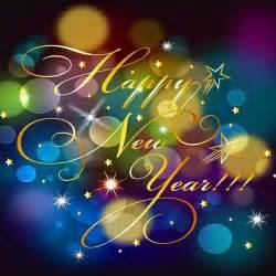 Happy New Year Meme - best 25 happy new year meme ideas on pinterest new