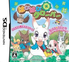 Happy Happy Clover Vol 3 happy happy clover vol 3 sayuri tatsuyama