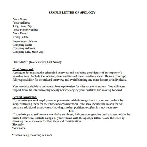 sample letter apology ms word