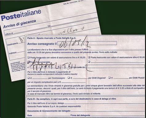 ufficio deposito atti giudiziari torino informazioni avviso giacenza atti giudiziari