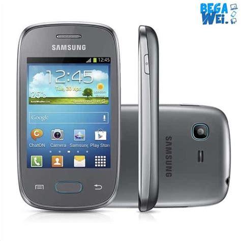 Handphone Samsung Galaxy Y Neo spesifikasi dan harga samsung galaxy y neo begawei