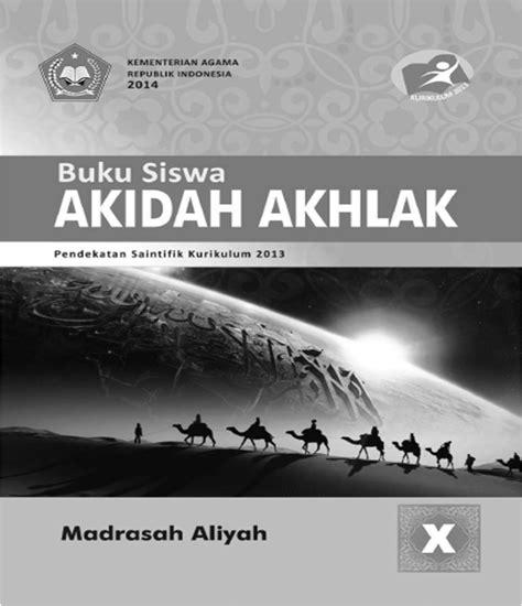 Buku Akidah Akhlak Untuk Ma Kelas X Kurikulum 2013 ilmu matematika buku akidah akhlak kelas 10 kurikulum 2013 oleh yoyo apriyanto phone