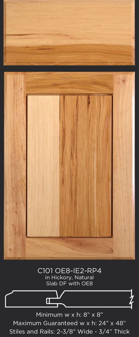 hickory cabinet doors online hickory door the front door on my dream home custom