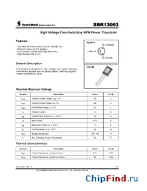 x13003 transistor datasheet sbr13003 semiwell high voltage fast switching npn power transistor документация и описания