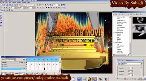 teknik membuat video animasi cara membuat logo animasi video dengan ulead cool 3d