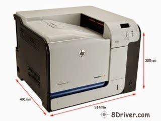 hp laserjet 500 color m551 driver driver hp 500 color m551 printer get and installing