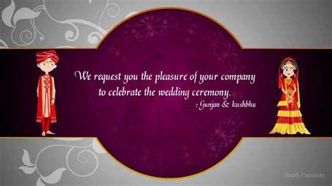 Indian wedding invitation video   YouTube