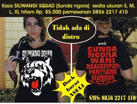Siliwangi Squad sundanese merchandise