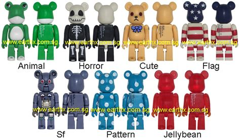 Berbrick Series 31 Pattern earth x toys and collectibles