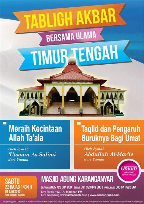 desain brosur islami pamflet tutorial desain inkscape