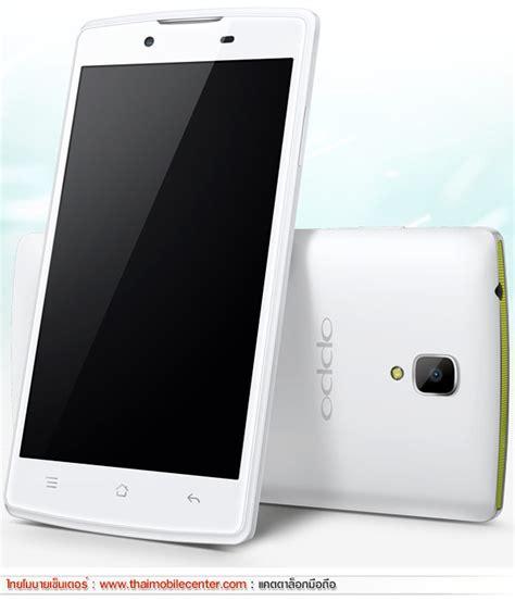 Tongsis Oppo Neo 3 ร ปม อถ อ oppo neo 3 r831k thaimobilecenter mobile phone catalog
