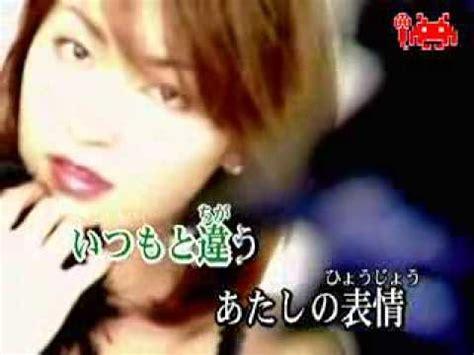 koda kumi kiseki lyrics koda kumi can we go back inst k pop lyrics song