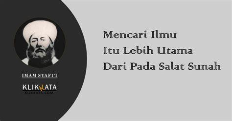 kata bijak islami kumpulan nasehat imam syafii klik