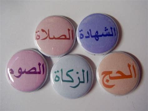 أركان الإسلام 5 (Pillars of Islam) Magnets by acraftyarab ... Five Pillars Of Islam Hajj