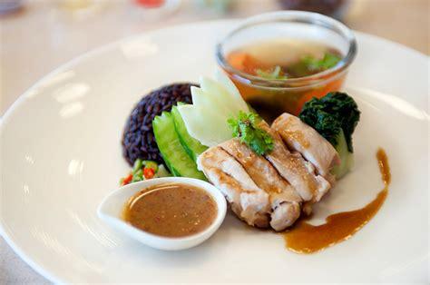 Bionicfarm Instan Hainan Organic Rice absolute hainan chicken rice absolute fit food