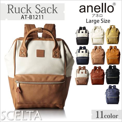Pack Anello scelta rakuten global market anello anello larger rucksack wide open jaw with if skin daypack
