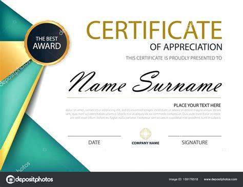 presentation certificate template template presentation certificate template