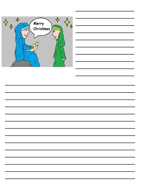 custom writing papers ubru at home custom printable writing paper for kindergarten