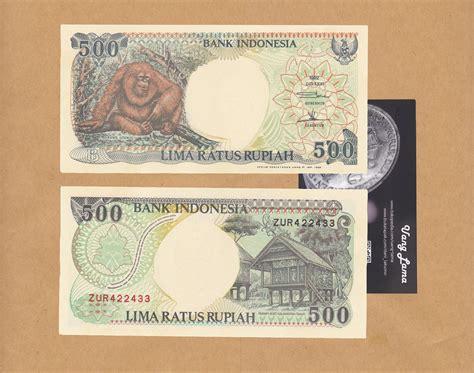 500 Rupiah Orang Utan 1992 Murah jual uang kuno 500 rupiah 1992 uang lama
