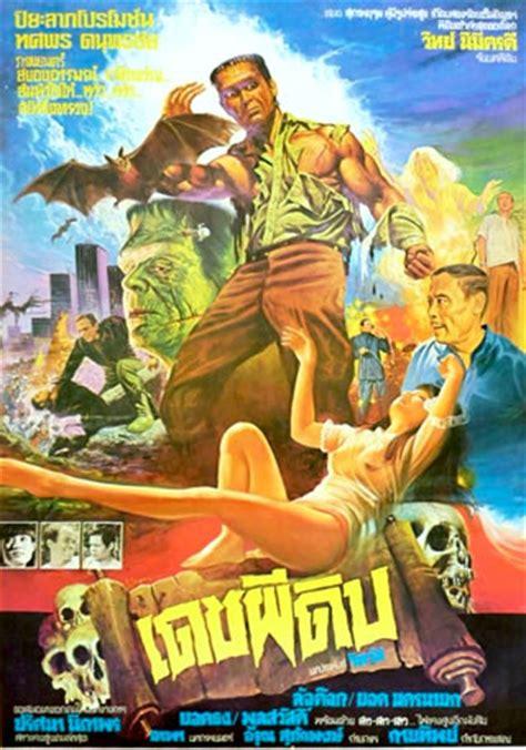 film zombie thailand cinepanic vintage thai terror posters at swank modern