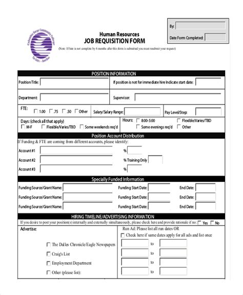 sle requisition form 11 free documents in doc pdf