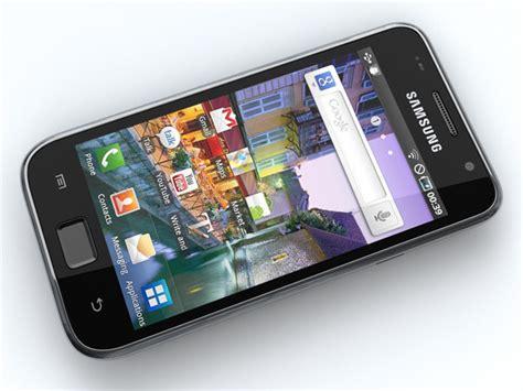 samsung galaxy sl i9003 techorz how to root the samsung galaxy sl gt i9003