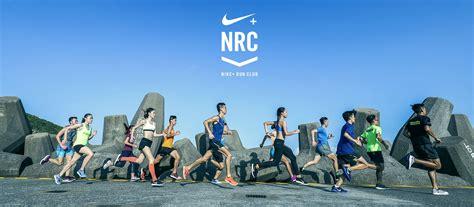 running c nike run club nike com hk