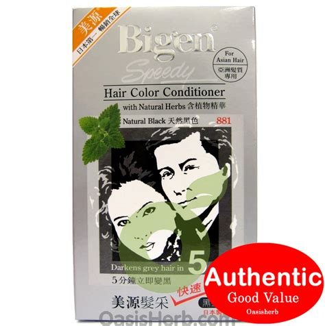 Bigen Speedy Hair Conditioner bigen speedy hair color conditioner black japan new ebay