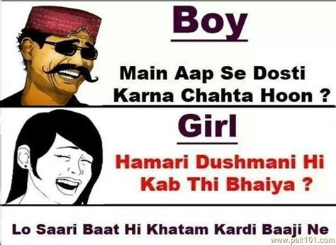 Funny Memes In Urdu - boy girl p tafreeh mela pakistani urdu forum urdu