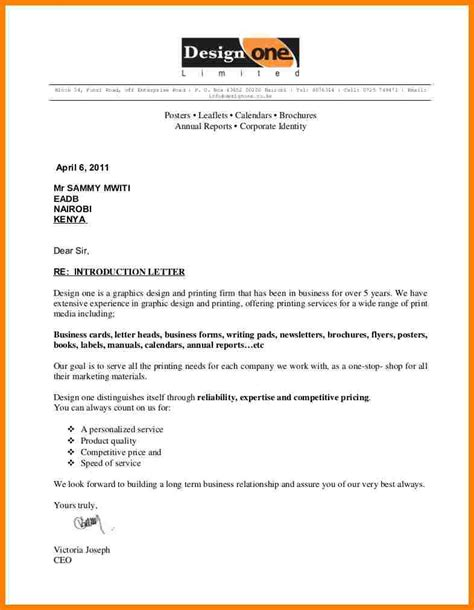 charity regret letter charity regret letter 28 images 26 rejection letters