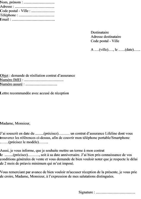 R Siliation Lettre Type lettre de resiliation pour assurance telephone portable