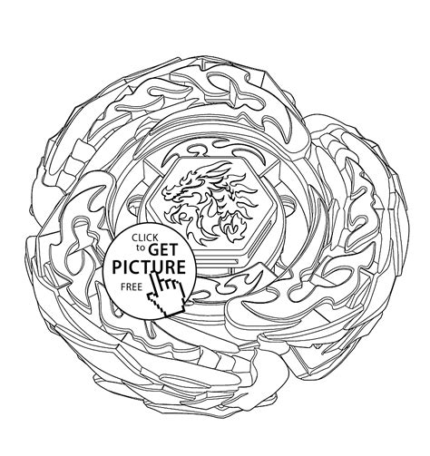 Beyblade Metal Fuison Free Coloring Pages
