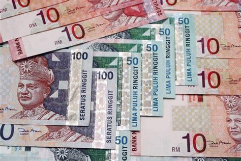 Harga Tu 12 5 risiko besar simpan wang kertas hargaemas