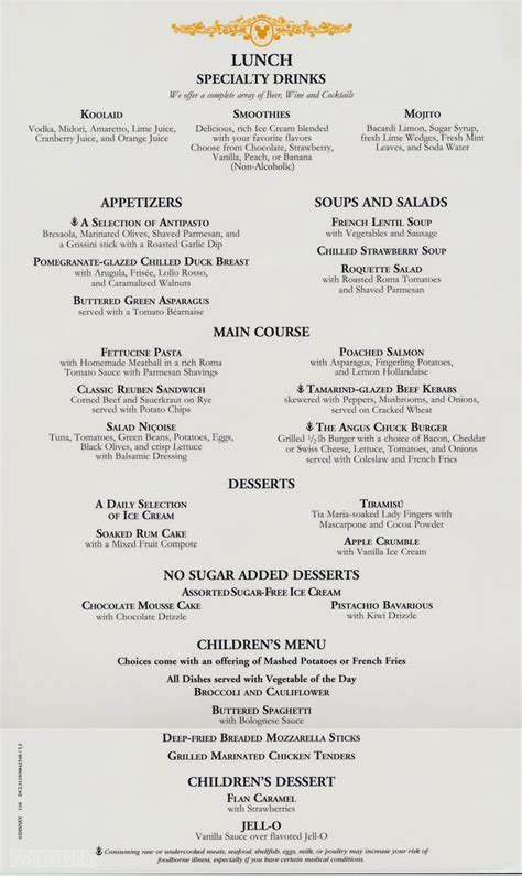 in room dining menu dining room lunch menus the disney cruise line