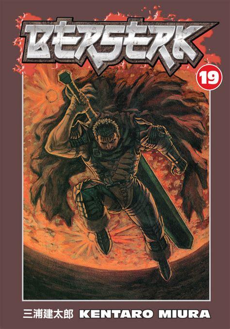 berserk vol 12 berserk volume 19 tpb profile comics