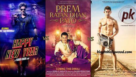 pk film one day collection prem ratan dhan payo vs happy new year vs pk lifetime
