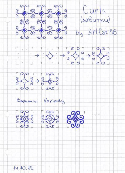 design pattern nedir 17 best images about doodles on pinterest zentangle