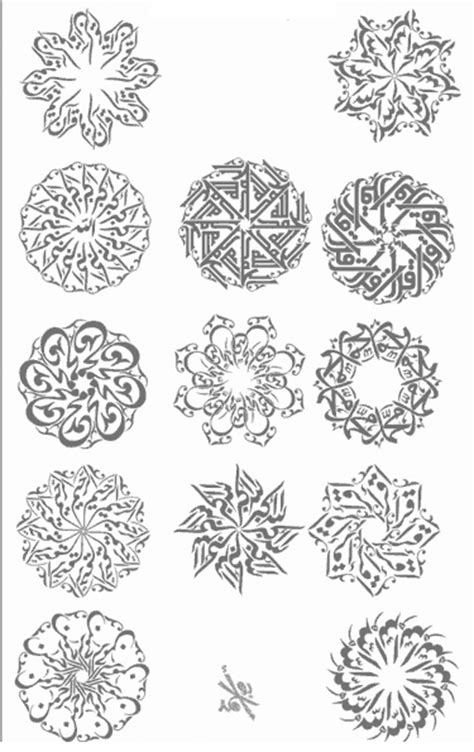 islamic pattern brush for photoshop فرش واشكال اسلامية رائعة للفوتوشوب amazing islamic brushes