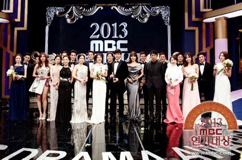 lee seung gi grand prize 2013 mbc drama awards full winners list sleepless aliana