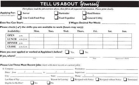 applebee s application printable employment forms