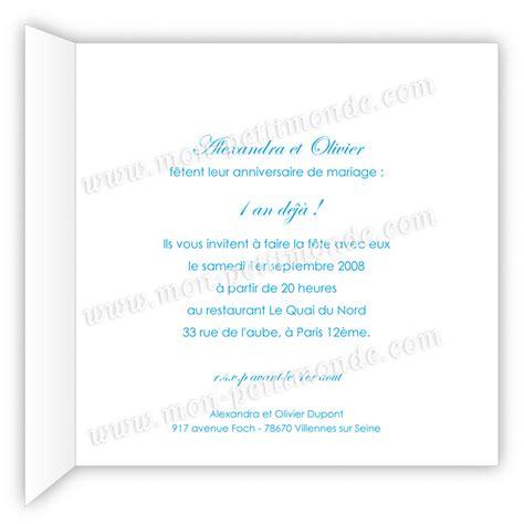 Modèle De Lettre D Invitation Mariage Invitation 1 An De Mariage Mon Petitmonde