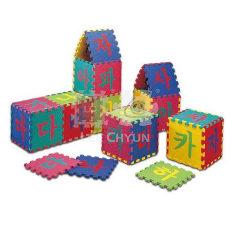 Foam Puzzle Mats by 14 Pcs Korean Alphabet Puzzle Mat 14 Pcs Korean Alphabet