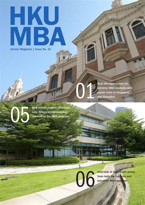 Isu Mba Part Time by Hku Mba Alumni Magazine Issue 10 By Hku Mba Alumni Issuu