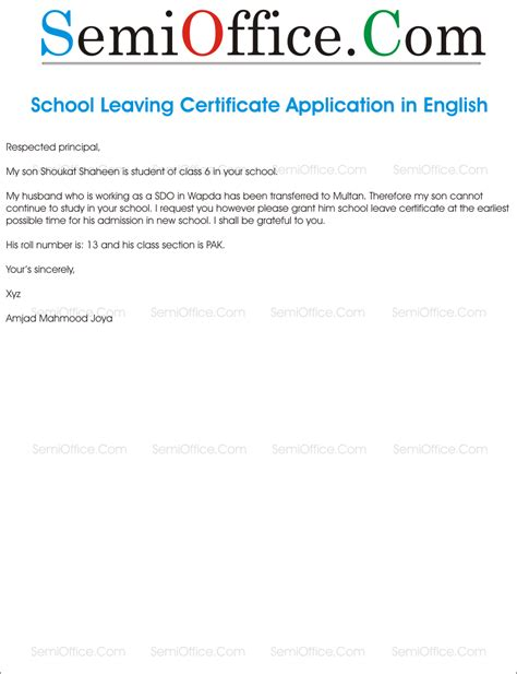School Application Letter From Parents Application For School Leaving Certificate