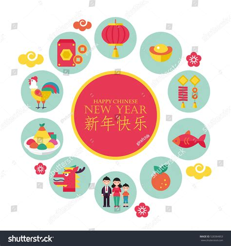 new year symbols and customs new year traditions concept stock vector