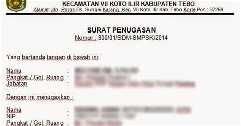 contoh surat penugasan operator sekolah untuk registrasi di sdm pdsp
