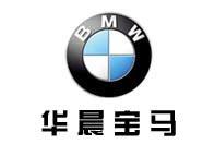 Brilliance Mba by 华晨宝马 Mba智库百科