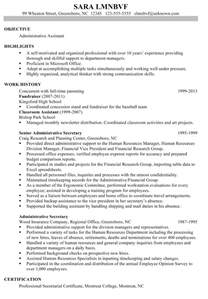 sle objective on resume for administrative assistant